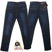 Джинсы мужские утеплённые классические тёмно-синего цвета на флисе 32 размер.