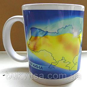 """Кружка """"Украина""""  059-р, фото 2"""
