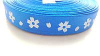 Лента атласная Синяя с цветком 1.5 см 1 м
