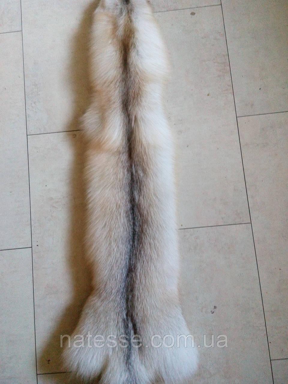 Шкуры мех белой лисы Фанни длиной 85-90 см