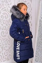 Куртка «Любовь», джинс