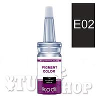 Пигмент для глаз KODI E02 - средне-черный, 10 мл