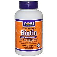 Биотин 10000 мкг, Now Foods, 120 капсул. Сделано в США.
