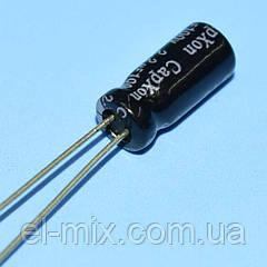 Конденсатор электролитический     2.2мкФ 100В CapXon 105*C KM 5*11