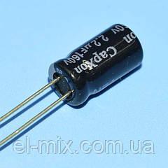 Конденсатор электролитический     2.2мкФ 160В CapXon 105*C KM 6.3*11