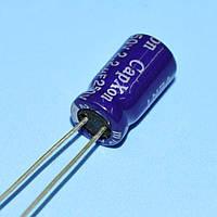 Конденсатор электролитический     2.2мкФ 250В CapXon  85*C GS 6.3*11