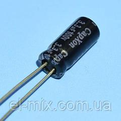 Конденсатор электролитический     3.3мкФ 100В CapXon 105*C KM 5*11