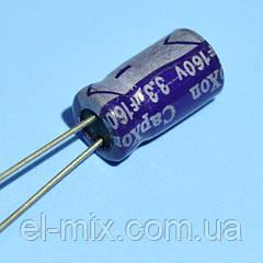 Конденсатор электролитический     3.3мкФ 160В CapXon  85*C GS 6.3*11