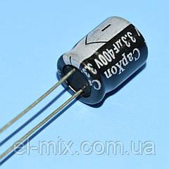 Конденсатор электролитический     3.3мкФ 400В CapXon 105*C KM 10*12