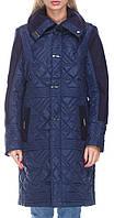 Пальто комбинированное из ткани и кашемира синее