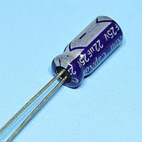 Конденсатор электролитический    22мкФ  25В CapXon  85*C GS 5*11