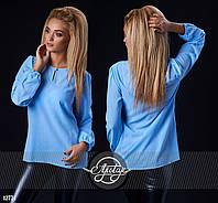 Блузка голубая с гипюром на плечах