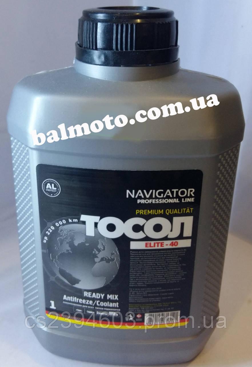 Тосол до -40 (1 литр) - Балмото в Харьковской области