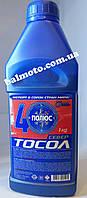 Тосол Полюс (до -40) (1 литр)