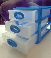 Мини комод на 3 ящика синий
