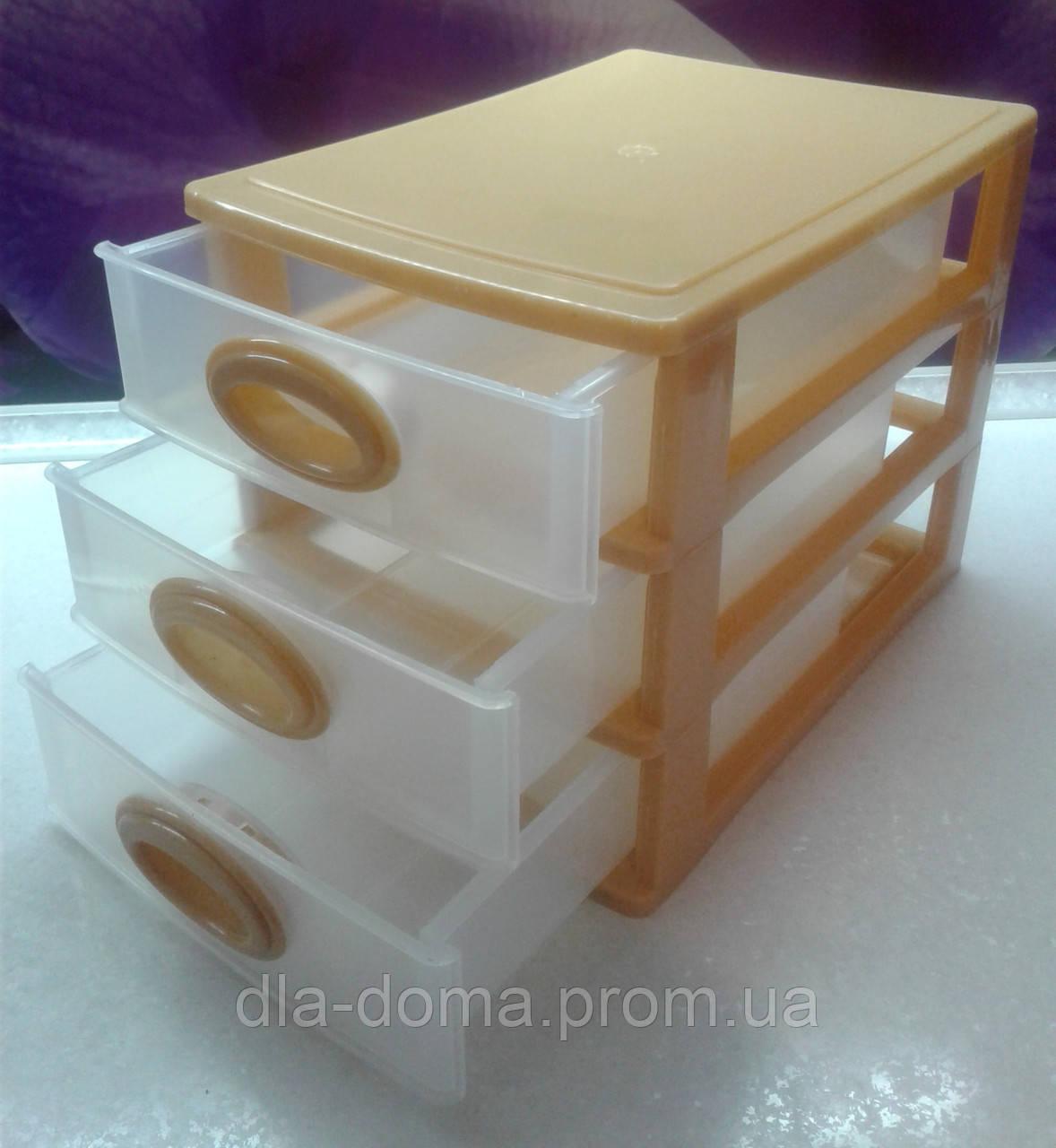 Мини комод на 3 ящика желтый, фото 1