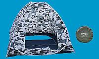 Палатка для зимней рыбалки камуфляжная с дном  2,0м*2,0м