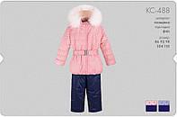 Костюм зимний на девочку КС 488 Бемби