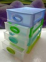 Мини комод на 4 ящика разноцветный
