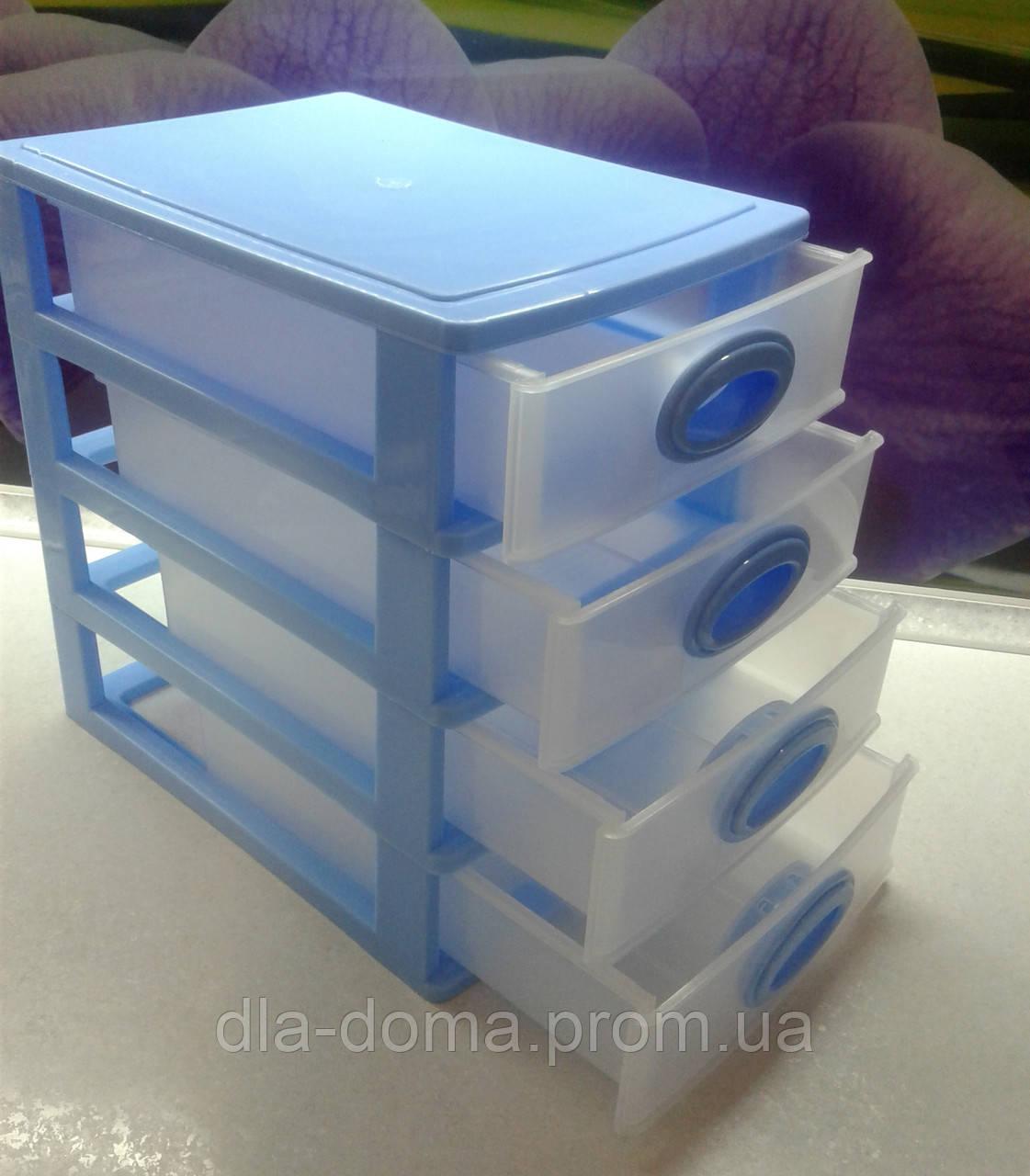 Мини комод на 4 ящика голубой