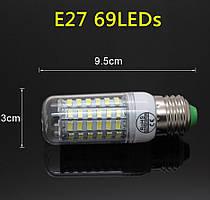 Лампа Epistar E27 кукуруза 25W  69 led