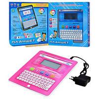 Детский интерактивный планшет M 1332, цветной экран