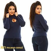 Гольф теплый женский большие размеры (10 цветов) АНД1075
