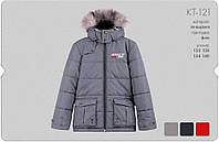 Куртка зимняя на мальчика КТ 121 Бемби