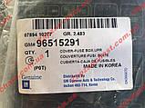 Верхняя часть (крышка) блока предохранителей Lanos,Ланос Оригинал GM 96515292, фото 3