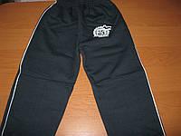 Детские спортивные штаны 2х нитка с начесом для    мальчиков 110   см Турция