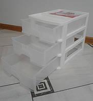 Мини комод пластиковый белый на 3 яруса , фото 1