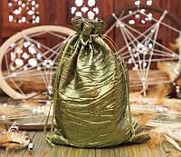Мешочек из сатина жатый Зеленый