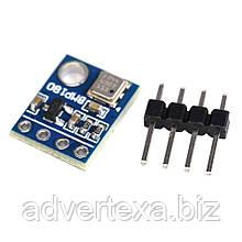 Модуль барометр c цифровым датчиком BMP180 атмосферного давление и температуры I2C 4Pin Для Arduino и др.