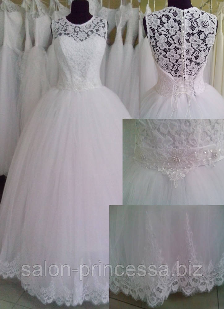 0bb97faafff9980 Свадебное платье с закрытой спинкой на пуговичках
