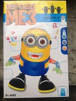 Музыкальная игрушка Minions 8115 Посипака (танцующий миньон)