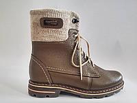 Кожаные женские зимние бежевые стильные удобные ботинки 42 Topas