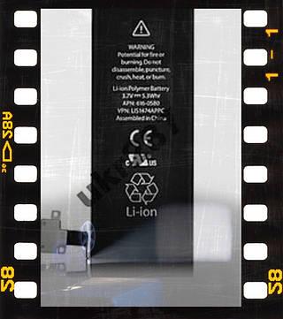 Батарея акб аккумулятор   iPhone 4S    LIS1474APPC