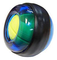 Powerball тренажер для кистей рук Zelart FI-2675