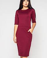 Элегантное платье   Тори leo