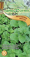 Мята садовая Ментол* 0,05 г
