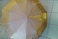 Зонт женский золотистый с рюшами полуавтомат DOLPHIN