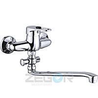 Смеситель для ванны длинный гусак, NHK6-C048 (LOP С043)