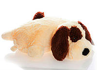 "Подушка-игрушка  Собачка ""Шарик""45 см персиковый №1,ПШ4-9 (игрушка щенок)"