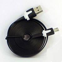 Кабель удлинитель USB-MICRO USB 3м  плоский Black