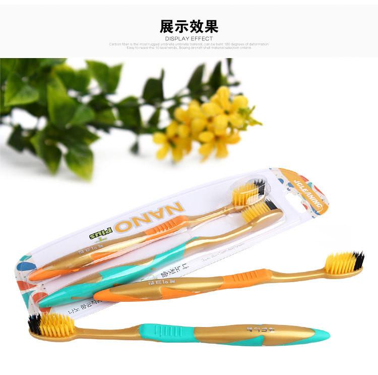 Набор корейских зубных щеток с бамбуковым угольным напылением и с Nano + Gold! (2шт)