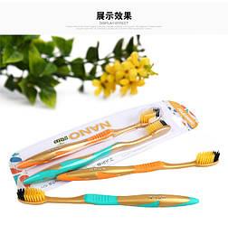 Набір корейських зубних щіток з бамбуковим вугільним напиленням і з Nano + Gold (2шт)
