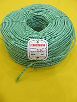 Веревка полипропиленовая (Мармара) 3,5 мм