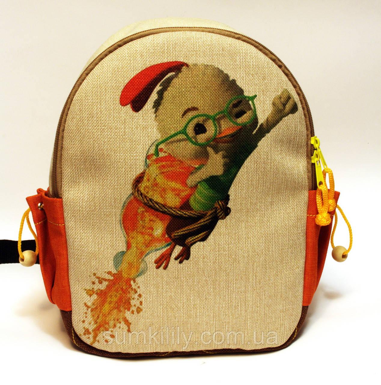 Детский рюкзак Цыпа