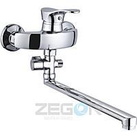 Смеситель для ванны длинный гусак, Z63-EYB ZEGOR (TROYA)