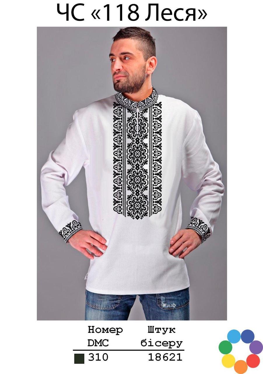Заготовка на рубашку мужскую СЧ-118 ЛЕСЯ - Интернет-магазин